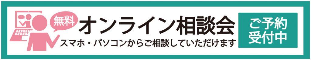 泉佐野市、自動車保険、生命保険のことは㈱モスト保険企画へ